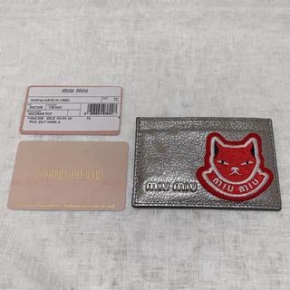 ミュウミュウ(miumiu)のmiumiu   カード入れ(名刺入れ/定期入れ)