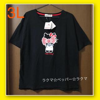 ハローキティ(ハローキティ)のキティ Tシャツ 3L(Tシャツ(半袖/袖なし))