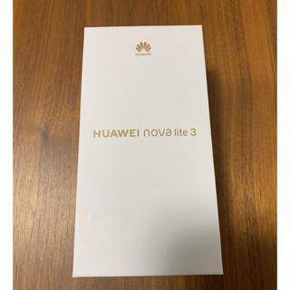ANDROID - HUAWEI nova lite 3 コーラルレッド
