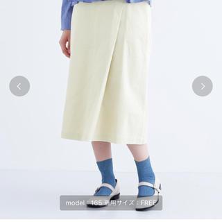 メルロー(merlot)のメルロー ラップセミタイトスカート アイボリー(ひざ丈スカート)