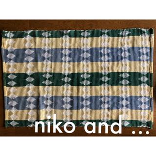 ニコアンド(niko and...)のniko and...ラグ(ラグ)