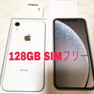 iPhone - iphoneXR 128GB WHITE  ホワイト SIMフリー