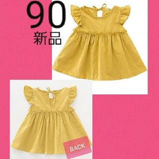 新品★フリルワンピース(90サイズからし色)(ワンピース)