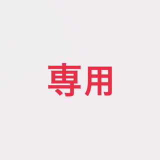 集英社 - 鬼滅の刃 炭治郎 禰豆子 Qposket