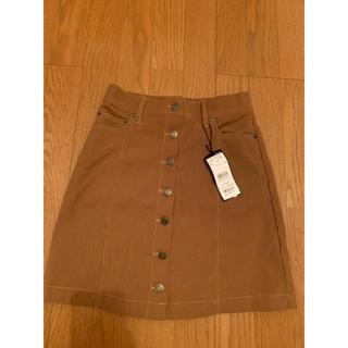 INGNI - イングタイトスカート