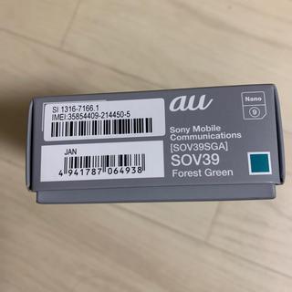 Xperia - AU sov39  SIMフリー グリーン