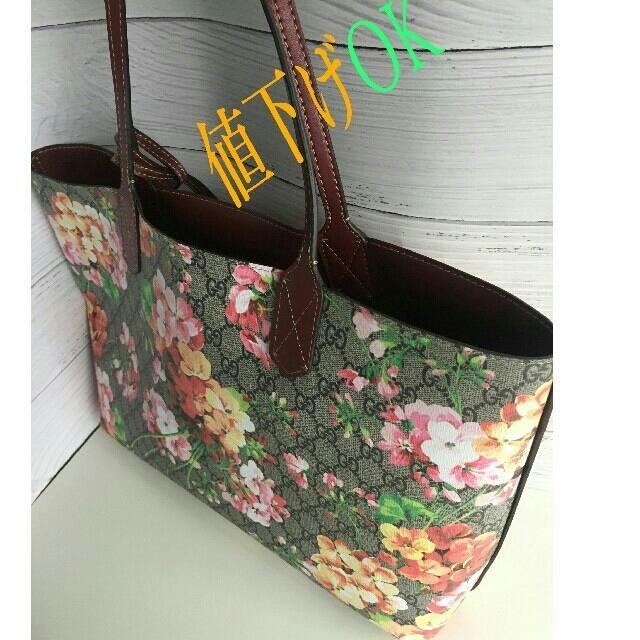 Gucci(グッチ)のGUCCI グッチ トートバッグ レディースのバッグ(トートバッグ)の商品写真