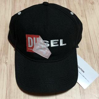 DIESEL - DIESEL ディーゼル キャップ 帽子