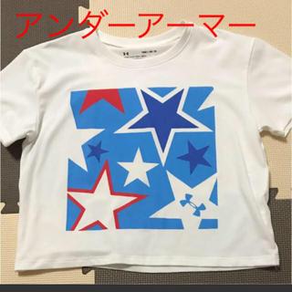 アンダーアーマー(UNDER ARMOUR)の新品♡アンダーアーマー キッズTシャツ(Tシャツ/カットソー)
