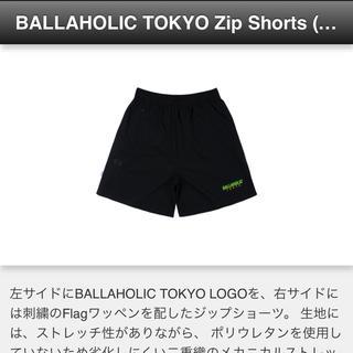 NIKE - ballaholic size.M