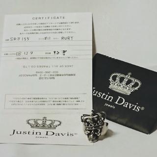 ジャスティンデイビス(Justin Davis)のジャスティンデイビス エッセンシャル スカル リング ルビーアイ シルバー925(リング(指輪))