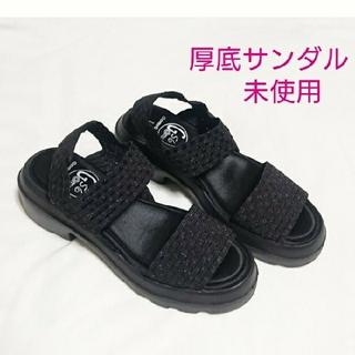 未使用 GOMU GOMU 厚底 サンダル (Lサイズ) 黒(サンダル)