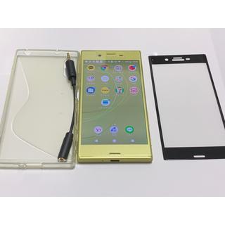 ソニー(SONY)のXperia XZs SOV35 SIMフリー(スマートフォン本体)