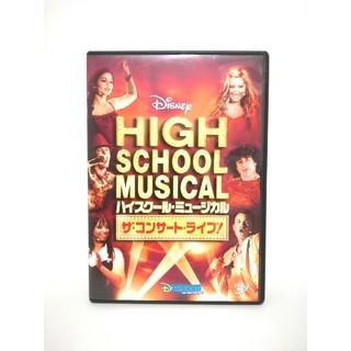 Disney - ディズニー映画『ハイスクールミュージカル・コンサートライブ』DVD/ミュージカル