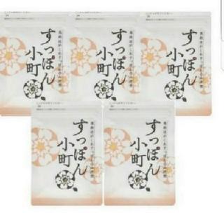 届きたて✨すっぽん小町10袋セット(コラーゲン)