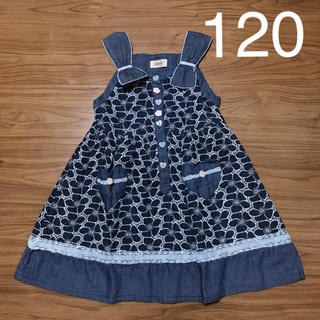 スーリー(Souris)のスーリー  フラワー刺繍柄デニムワンピース 120(ワンピース)