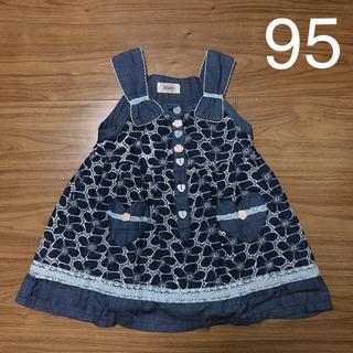 スーリー(Souris)のスーリー  フラワー刺繍デニムワンピース 95cm 90〜100 (ワンピース)
