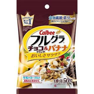カルビー - ★4袋セット★Calbee フルグラ チョコクランチ&バナナ★