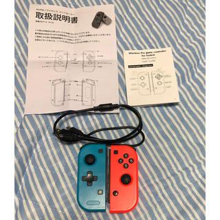 Nintendo Switch - NINTENDO SWITCH スイッチ ジョイコン 互換 Joycon
