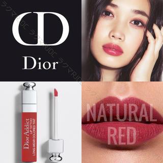 Dior - 【新品箱なし】万能レッド ディオール リップティント #661 ナチュラルレッド