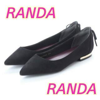 ランダ(RANDA)のRANDA★ビジュー★レースアップ★Rady*リエンダ*オリエンタルトラフィック(バレエシューズ)