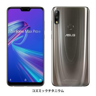 ANDROID - 新品未開封 ZenFone Max Pro (M2) コズミックチタニウム