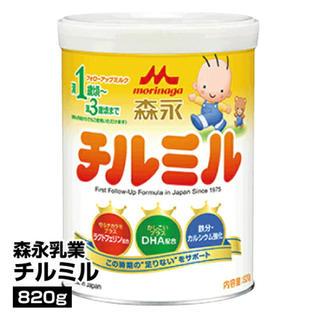 モリナガニュウギョウ(森永乳業)のチルミル 一缶(乳液 / ミルク)