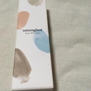 naturaglace - ナチュラグラッセ モイストBBクリーム  01ライトベージュ