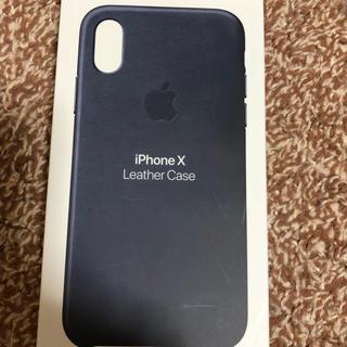 Apple -  iPhonex 純正レザーケース アップル正規品【本日激安価格】