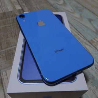 Apple - 極美品☆iPhone XR SIMフリー