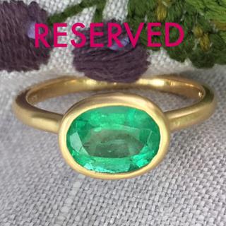 K18 アフガニスタン産 ネオングリーン エメラルド リング インドジュエリー風(リング(指輪))