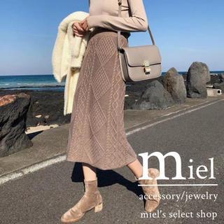 ディーホリック(dholic)のAlan knit skirt/アラン模様 ニットスカート(ロングスカート)