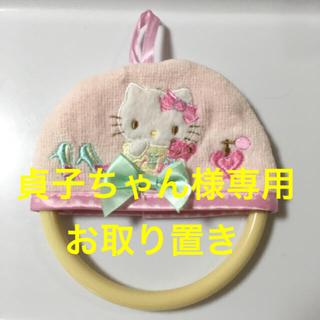 ハローキティ(ハローキティ)の貞子ちゃん様専用  ハローキティ 4点おまとめ(その他)