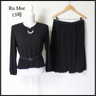 RuMor★フォーマルセットアップ 13号 ジャケット&スカート 喪服 礼服(礼服/喪服)