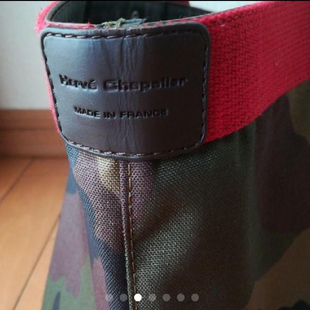 Herve Chapelier(エルベシャプリエ)のレア✨エルベシャプリエ 707  レディースのバッグ(トートバッグ)の商品写真