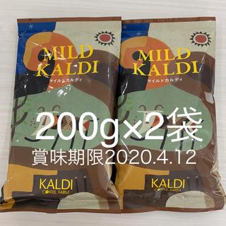 KALDI - カルディ★KALDl★ マイルドカルディ★中挽き★焙煎珈琲 200g 2個