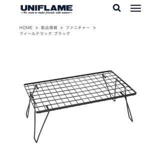 ユニフレーム(UNIFLAME)のツネオ66様専用(テーブル/チェア)