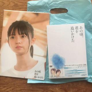 ノギザカフォーティーシックス(乃木坂46)のあの頃、君を追いかけた 豪華版 DVD 下敷き付き(日本映画)