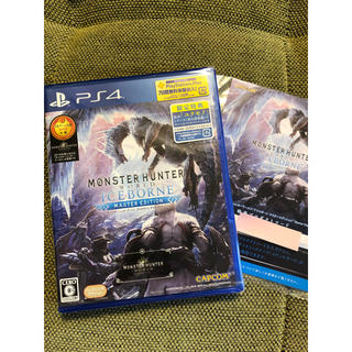 PlayStation4 - モンスターハンターワールド:アイスボーン マスターエディション