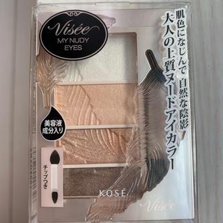 VISEE - マイヌーディアイズBE-1