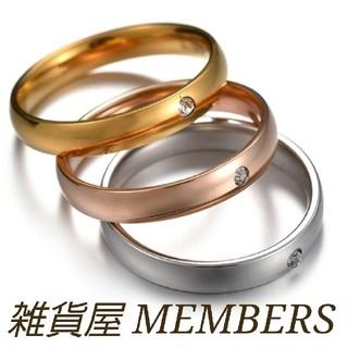 送料無料17号イエローゴールドワンポイントスーパーCZダイヤステンレスリング指輪(リング(指輪))