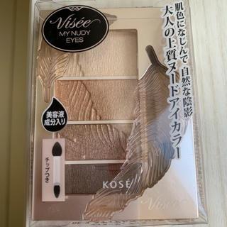 VISEE - マイヌーディアイズBE-3