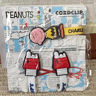 ピーナッツ(PEANUTS)のスヌーピー      コードクリップ(その他)