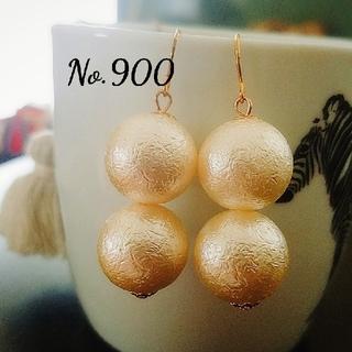 No.900 大ぶりパールビーズピアス(ピアス)