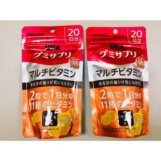 UHA味覚糖 - ★新品★ 味覚糖 グミサプリ マルチビタミン 2袋40日分