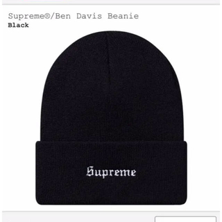 シュプリーム(Supreme)のSupreme Ben Davis Beanie black シュプリーム  黒(ニット帽/ビーニー)