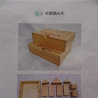 ボーネルンド(BorneLund)の新品☆積み木セット(積み木/ブロック)