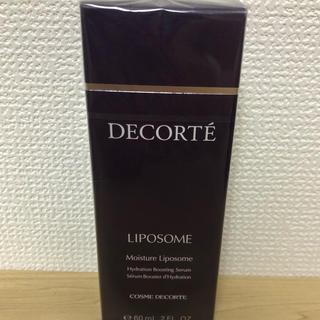 COSME DECORTE - リポソーム コスメデコルテ