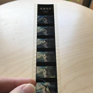 角川書店 - 天気の子 フィルムしおり