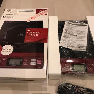 コイズミ(KOIZUMI)のIH クッキングヒーター コイズミ(調理機器)